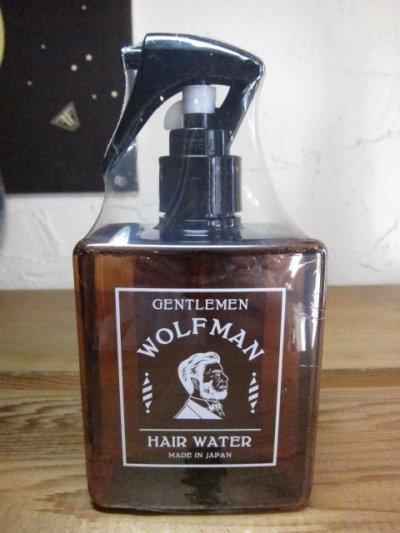 画像1: WOLFMAN/HAIR WATER