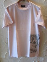 ☆SALE 50%OFF☆ SEVENTY FOUR/NUMBER T-SHIRTS PINK