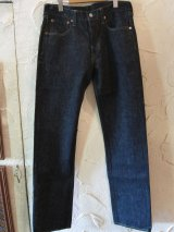 SUGAR CANE/DENIM 1947 MODEL TYPEII  ONEWASH