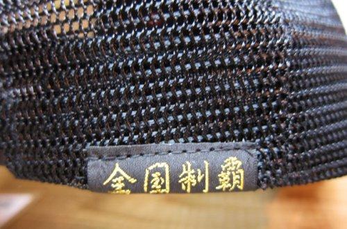 他の写真3: COREFIGHTER/CHA02 BLACK CHINA BROCADE