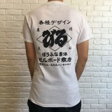 BILL BOARD/PRINT T SHIRTS NIPPON  WHITE